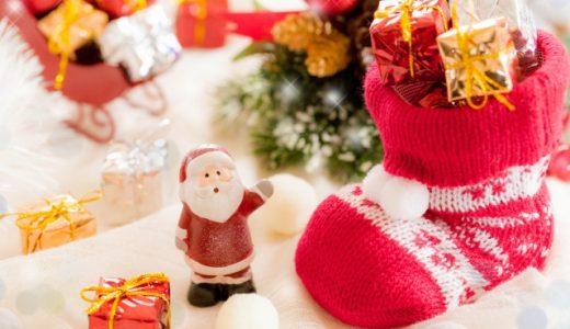 12月 クリスマス製作:手形・足形deツリー