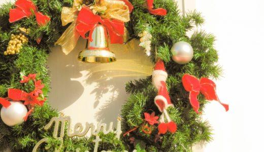 クリスマス あわてんぼうのサンタクロース