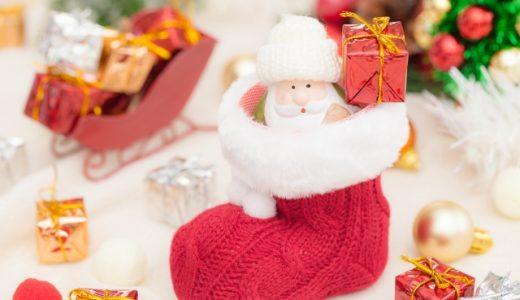 クリスマスソング【サンタが街にやってくる】弾き歌い
