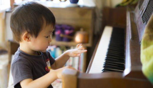子供 ピアノ教室 楽譜読みの入り口に