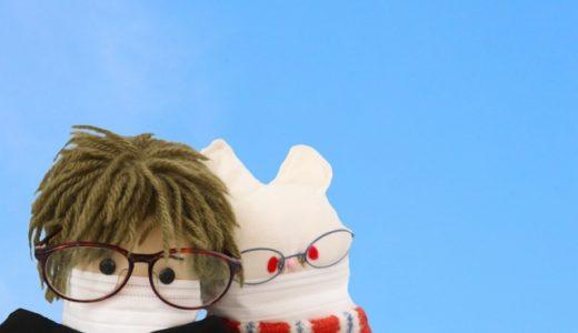 【オンラインレッスン】リトミック 習い事動画【幼稚園~低学年向け】ー⑤
