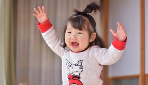 【リトミック@流山】0歳~5歳児向け 新学期のレッスンに✨はじめまして リトミック🌸自己紹介 親子リトミック
