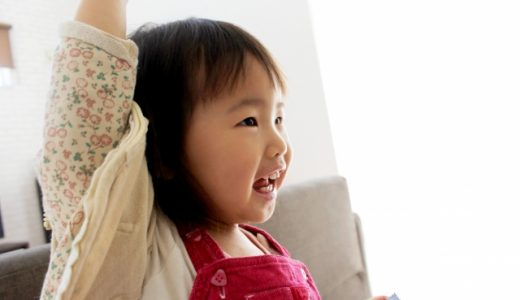 【リトミック@流山】まねっこリズム 2~5歳児向け✨🎶室内遊びの時間にピッタリ✨言葉のリズムであそぼう🍎リズム遊び